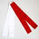 Sash ( red & white ) [Kendo match supplies]