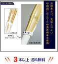 Katsura bamboo 普通型 mechanism made of SANKEI Kendo shinai Sankei 28 ~ 38 ( childhood-for female high school / University-General ) けんどう