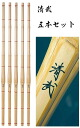Deals 5 book set, Mie-SANKEI Katsura bamboo usually type 28 ~ 38 ( childhood-for female high school / University and General )