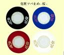 Makeup collar stop cherry [Kendo shinai accessories guard stop fighting if]
