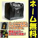 Kendo armor bag tool bag-armor bag A (box type)