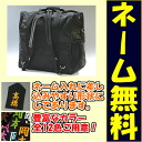 Kendo armor bag tool bag-armor bag B (shoulder & backpack type)