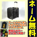 Kendo armor bag tool bag-carry type bag