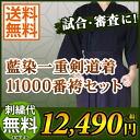 검도 입 세트 (E) ● 「 쪽빛 단일 검도 코트/11000 번째 면 검도과 」