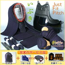 Kendo bogu set 6 mm Pierce-inden style tits leather blue, the ear sewer presents the Ibuki