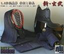 1.5 Minutes total deer leather hand stab Kendo bogu set Takeshi Shin-Hsuan-inden style tits leather 'gold, Kozakura giveaway