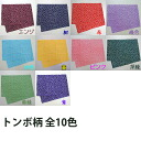 Kendo-marks & face towels (face towel / face towel)