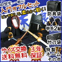 Kendo armor primer set 5 mm Pierce sky Wolf-inden style tits leather blue, the ear sewer a gift