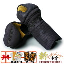 Kendo armor Bracer-upper hand and 5 mm pitch stabbing head leather new and soft look and wrist hands deer leather