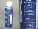 -Kendo armor clean spray sword Russo 3-piece set