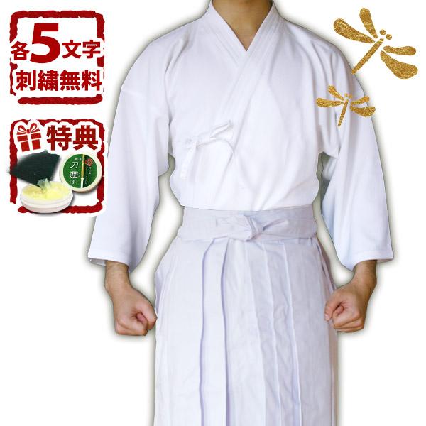 剣道着セットOO