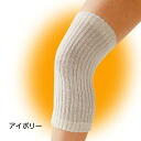 Loose knit silk mixed supporters knees for 2 pair (1 sets)