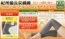 5 장 숯 무릎 롱 지지대 2 개 (1 쌍)