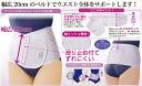 Lady's waist belt