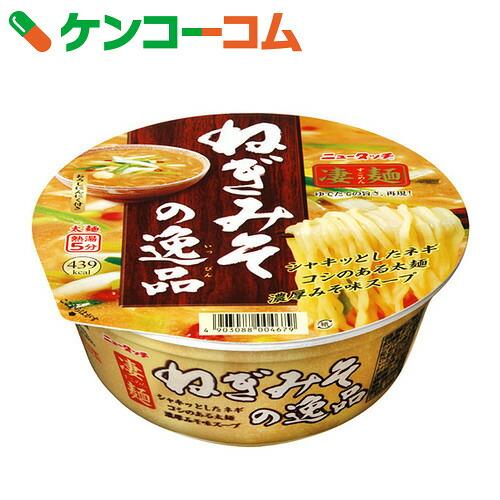 【ケース販売】凄麺ねぎみその逸品133g×12個