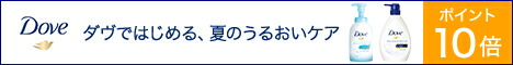 ��˥�� Dove