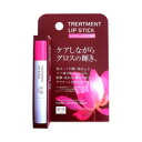 Beautiful Zen (be-zen) treatment lipstick fs3gm