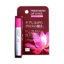 Beauty Zen (be-zen) tritomentripstick upup7