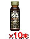 ▼ 88 limited! Marathon P up to 20 times! • House Giga shake 50 mlx 30 PCs (1 case)