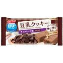 Nissui EPA plus soy milk cookies crispy texture chocolate taste 27 g (EPA/DHA)