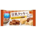 Nissui EPA plus soy milk cookies crispy texture burnt caramel flavor 27 g (EPA/DHA)