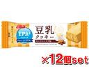 ニッスイエパプラス soybean milk クッキーキャラメルラテ taste 29gx12 unit set upup7