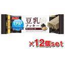 ニッスイエパプラス soybean milk cookie black ごまきなこ taste 29gx12 unit set fs3gm