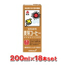 200 ml of KIBUN Co., Ltd. soy milk malt coffee pack x18 book