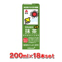 200 ml of KIBUN Co., Ltd. soy milk powdered green tea pack x18 book fs3gm