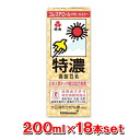 紀文特濃調製豆乳 200 ml pack x18 book fs3gm