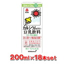 • Rakuten thanks for the great festival P up to 20 times! ~ 12 / 4 Until 3:59 ▼ often Quaternary statements calcium soy milk drink 200 ml paper pack x 18 book