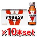 タケダアリナミン V 50mlx10 book fs3gm