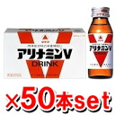 • Entry required! Now just 6,000 yen for shopping P10 times! 11 / 24 Until 23:59 ▼ Takeda alinamin V 50mlx 50 books (1 case)