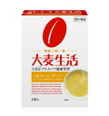 [Otsuka Pharmaceutical] barley life barley potage corn (*2 bag of 15.9 g case)