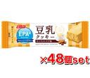 29 g of ニッスイエパプラス soybean milk クッキーキャラメルラテ taste upup7