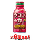 House turmeric force ウコンエキスド links: Cassis Orange flavor: 100 ml fs3gm