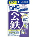 • Entry required! Now just 6,000 yen for shopping P10 times! 11 / 24 Until 23:59 ▼ DHC heme iron 20 minutes 40 grain