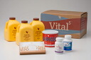 FLP Vital5 (vital five) (includes: Aloe Vera juice three, ARGI+1 cans, 1 active probiotic, Arctic sea 1, daily 1 book)