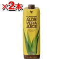 FLP Aloe Vera juice (1 L) 1000 mL (preservatives, synthetic chemicals not used) (FLP aloe vera 1 l Aloe Vera juice) upup7