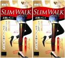 PIP slim work beauty legs Leggings Black S-M (hip: 80-93 cm / height: 145-160 cm) overall how breathtaking RID / leg swelling / leg swelling / pressure leggings / shape up