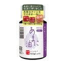 "[Vitalcares] 30 (supplement / supplement) バイタルケアーズ Vitalcares food さぷり ""linseed oil"" upup7"