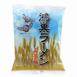 【ポイント10倍】高橋製麺鴻巣ラーメンみそ味106g(麺90g)
