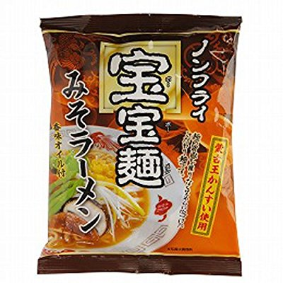 高橋製麺宝宝麺(ポーポーメン)ノンフライみそラーメン98g(めん80g)
