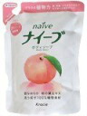 Leaf extract 配合詰替 of the naive body soap peach
