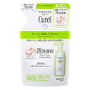 Flower King curel sebum trouble care Foam cleansing charges stuffed for 130 ml curel / dry skin / sensitive skin / body SOAP / body SOAP