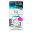 Kao 8 x 4 (eightfold) armpit sweat EX capsule cream unscented (防臭-sweat deodorant body odor deodorant antiperspirant agents aside) upup7