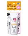 Kao Curel UV milk SPF30 30mlfs3gm
