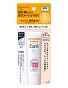 Kao Curel UV cream SPF30 30gfs3gm