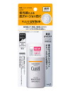Flower Kings curel beauty white UV milk SPF30 30mlfs3gm