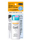 Curel UV lotion SPF30 60mlfs3gm